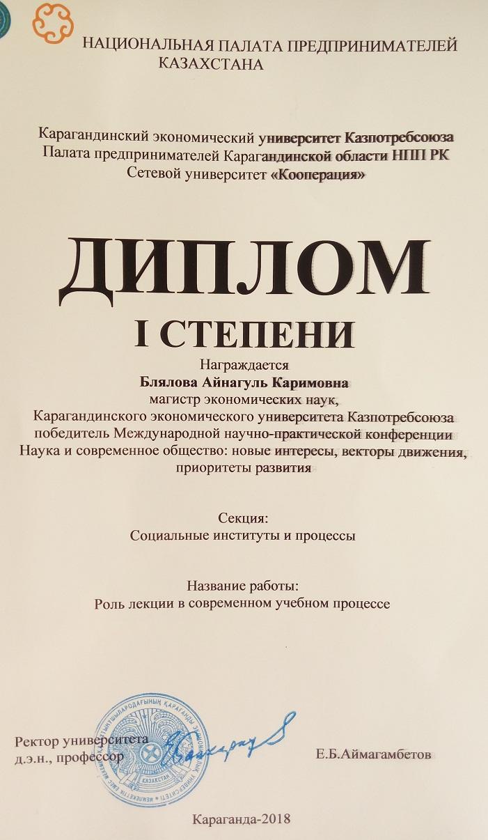 Blialova sert11