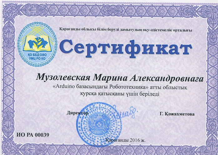 Muzolevskaia sert14