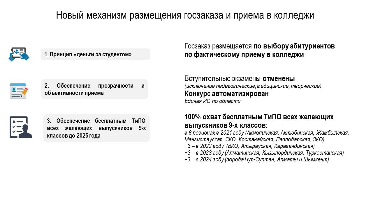 10.04.21 002.JPG (134 KB)