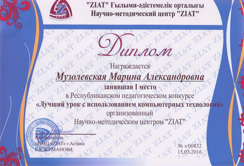 Muzolevskaia sert07