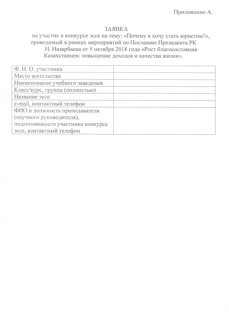 Prof 23.10.18 004