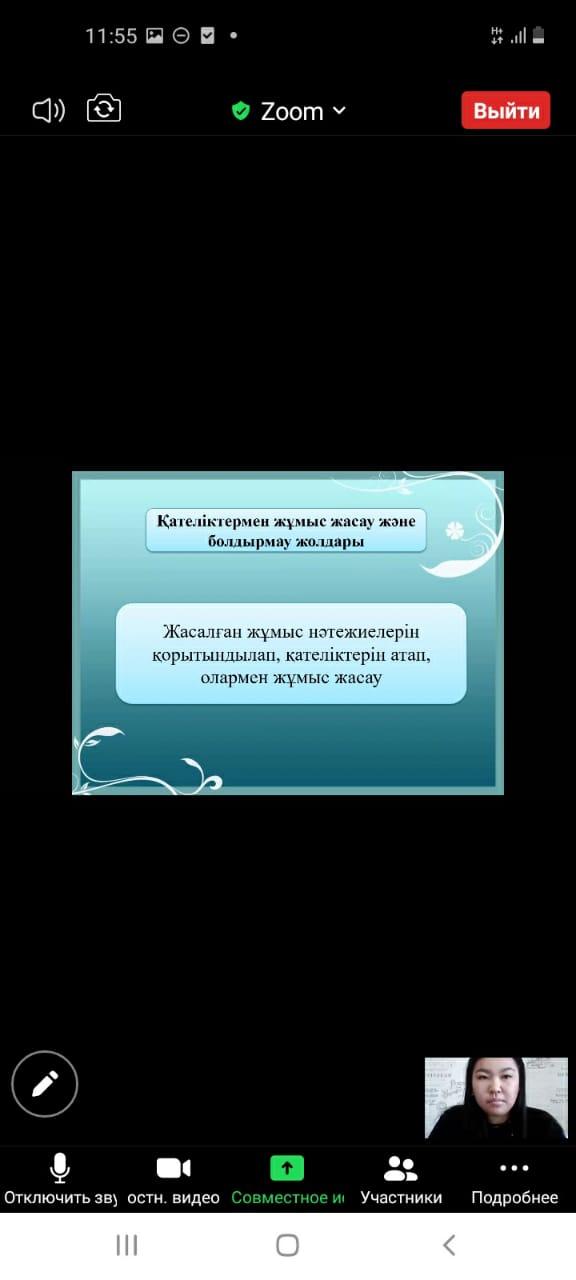 nw 14.04.21 001.jpg (38 KB)