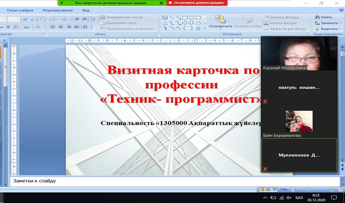 nw 28.12.20 001.jpg (214 KB)
